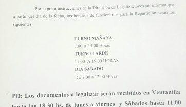 Dpto identificaciones Comunicado ministerio del interior